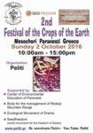 peliti-crops-festival
